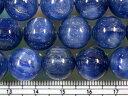 天然石 ビーズ カイヤナイト丸玉12ミリ・1個