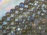 天然石 ビーズ ラブラドライト丸玉 6mm(No.2)・10個