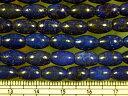 ショッピングキット ラピスラズリライス9×6mmのブレスレット「キット販売」