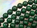 天然石ビーズ マラカイト丸玉8mm・5個