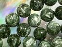 天然石ビーズセラフィナイト丸玉12mm・1個