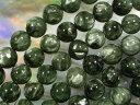 天然石ビーズ セラフィナイト丸玉8mm・5個
