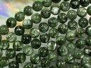 天然石ビーズセラフィナイト丸玉6mm・10個