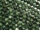 天然石ビーズセラフィナイト丸玉6mm・1連40cm65個前後