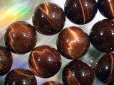 天然石 ビーズ レッドタイガーアイ丸玉14ミリ・2個