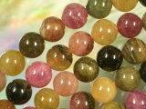 8毫米圆形翡翠珠链宝石Torumarinmikkusukara 2号·个人站约1 40cm52[天然石 ビーズ トルマリンミックスカラー丸玉8mm No.3・1連40cm50個前後]