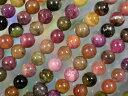 天然石 ビーズ トルマリンミックスカラー丸玉8ミリ No.2・1連40cm52個前後