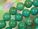 天然石ビーズターコイズ丸玉10mm No.1・3個