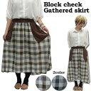 大人めラフな80'S 風ブロックチェックギャザースカート