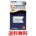 《送料無料》TOSHIBA 6TNH22A 充電式 IMPULSE インパルス ニッケル水素電池 6P形 (min.200mAh 1本) 東芝 充電池 【SJ01493】