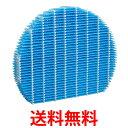 《送料無料》SHARP FZ-Y80MF 加湿空気清浄機 交換用 加湿フィルター シャープ FZY80MF 交換フィルター 空気洗浄器 フィルター 【SK062...