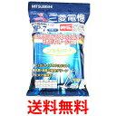 MITSUBISHI MP-7 三菱電機 抗アレルゲン抗菌消臭クリーン紙パック アレルパンチ (5枚入) 純正品 三菱 MP7 掃除機用 紙パックフィルター 【SK01952】