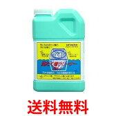 《送料無料》HITACHI SK-1 洗濯槽クリーナー (1.5L) 日立 SK1 洗濯機クリーナー 洗浄液 【SK02472】
