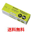 SHARP UX-NR9GW 普通紙FAX用 カートリッジ一体型 インクリボン A4 (2本入) 純正品 シャープ UXNR9GW ファックス用 インクフィルム...