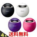 《送料無料》SONY SRS-X1 ソニー SRSX1 Bluetooth対応ワイヤレススピーカーシスム 防水タイプ B P V W 純正品 【SK00996-Q】