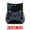 《送料無料》Logicool F310 ゲームパッド ロジクール PCゲーム用 コントローラー 10ボタン USB接続 F310r 【SK02801】
