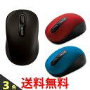 《送料無料》Micro soft マイクロソフト マウス ワイヤレス 小型 Bluetooth Mobile Mouse 3600 PN7-00007 PN7-00017 PN7-00027 【SK00188-Q】