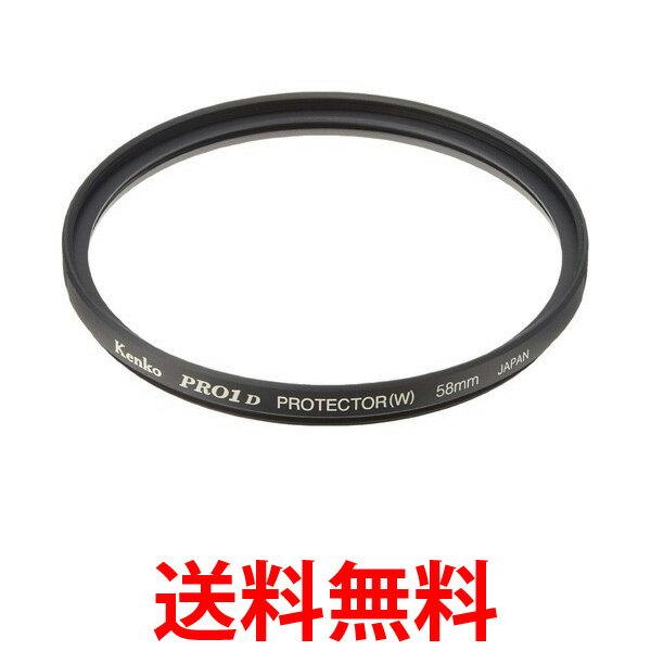 Kenko レンズフィルター PRO1D プロテクター (W) 58mm レンズ保護用 252581 プロテクターワイド フィルター 送料無料 【SJ00119】