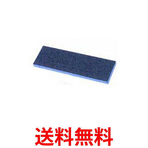 TOSHIBA RB-A605D 東芝 RBA605D エアコン用交換フィルター(1枚入り) 光再生脱臭フィルター RB-A602D RB-A603D 代替え品 送料無料 【SJ00875】