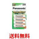 《送料無料》Panasonic BK-3LLB/4B パナソニック BK-3LLB4B 充電式EVOLTA 単3形充電池 4本パック お手軽モデル 単三電池 【SJ01134】