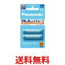 Panasonic BK-3LCC/2 パナソニック BK3LCC2 eneloop エネループ 単3形 2本パック お手軽モデル 送料無料 【SJ01401】