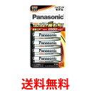 《送料無料》Panasonic BK-3HLD/4B パナソニック 充電式エボルタ 単3形 4本パック 大容量モデル (ハイエンドモデル) EVOLTA 【SJ01700】