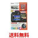 《送料無料》Kenko KLP-CEOS6D ケンコー 液晶保護フィルム 液晶プロテクター Canon EOS 6D用 【SJ02062】