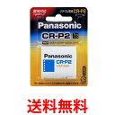 《送料無料》Panasonic CR-P2W パナソニック CRP2W カメラ 用 リチウム 電池 6V 【SJ02589】