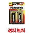 Panasonic 6LR61XJ/2B パナソニック 6LR61XJ2B 9V形 アルカリ乾電池 2本 パック 送料無料 【SJ02595】