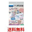《送料無料》A-one 30503 エーワン 布プリ 生地タイプ 白 2シート A4判 ノーカット 【SJ03567】