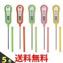《送料無料》TANITA TT-533 タニタ TT533 スティック温度計 デジタル温度計 防滴仕様 オレンジ グリーン ピスタチオグ…