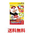 KOKUYO KJ-PS10 インクジェットプリンタ用紙 ア...