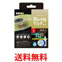 《送料無料》ELECOM CK-BRP エレコム CKBRP ブルーレイ & CD / DVD レンズクリーナー / 超強力読込回復湿式 マルチレンズクリーナー ( 湿式タイプ ) 【SJ05557】