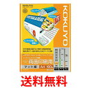 KOKUYO KJ-M26A4-100 コクヨ インクジェット KJM26A4 インクジェットプリンタ用紙 両面印刷用 A4 100枚 スーパーファイングレード 送料無料 【SJ05786】
