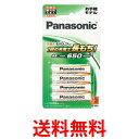 《送料無料》Panasonic BK-4LLB/4B パナソニック BK-4LLB4B 充電式 EVOLTA 単4形 充電池 4本パック お手軽モデル 【SJ06101】
