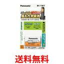 《送料無料》Panasonic BK-T407 パナソニック 電話 子機 電池 BKT407 充電式ニッケル水素電池 コードレス電話機用 【SJ06225】