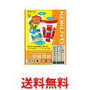 コクヨ インクジェットプリンタ用紙 厚紙用紙 B5 50枚 KJ-M15B5-50 ペーパークラフト 厚口 送料無料 【SJ06309】