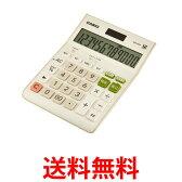 《送料無料》CASIO DW-200T カシオ スタンダード電卓 計算機 W税率設定・税計算 デスクタイプ 12桁 DW-200T-N DW200TN ホワイト 【SK00470】