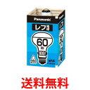 Panasonic RF100V54W/D パナソニック RF100V54WD レフ電球 (屋内用) E26口金 100V 60形 散光形(ビーム角 60°) 送料無料 【SK00541】
