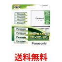 《送料無料》Panasonic K-KJ53MLE44 パナソニック KKJ53MLE44 充電式 EVOLTA エボルタ ファミリーセット 単3形 充電池 4...