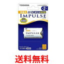 TOSHIBA TNH-2A 東芝 TNH2A 充電式 IMPULSE インパルス ニッケル水素電池 単2形 1本入 充電池 送料無料 【SK00882】