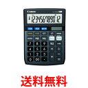 《送料無料》Canon 12桁電卓 LS-122TSG SOB グリーン購入法適合 商売計算機能付 キャノン 【SK01412】