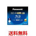 Panasonic LM-BR50LDH5 Blu-ray ディスク 50GB 2層 追記型 4倍速 ワイドプリンタブル 5枚 パナソニック ブルーレイディスク LMBR50LDH5 送料無料 【SK01571】