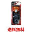 Panasonic WHA2523BKP パナソニック ザ・タップX 3コ口 2m コード ブラック...