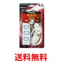 Panasonic WHA2554WKP パナソニック ザ・タップX 4コ口 5m コード ホワイト...