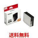 《送料無料》Canon キヤノン キャノン純正 インクカートリッジ PGI-2300 ブラック 大容量タイプ PGI-2300XLBK 【SK02414】