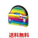 《送料無料》三菱化学メディア Verbatim DVD+R DL 8.5GB DTR85HP10SV1 2.4-8倍速 1回記録用 スピンドルケース 10枚パック ワイド印刷対応 ...