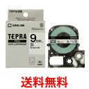 KING JIM SS9K キングジム テープカートリッジ テプラPRO 9mm BLACK INK 送料無料 【SK03282】