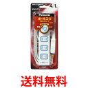 Panasonic WHA2514WKP パナソニック ザ・タップX 4コ口 1m コード ホワイト...