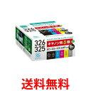 《送料無料》ecorica ECI-C325+3266P/BOX エコリカ リサイクルインクカートリッジ CANON 6個パック BCI326 325/6MP ECI-C325+3266P/BOX B